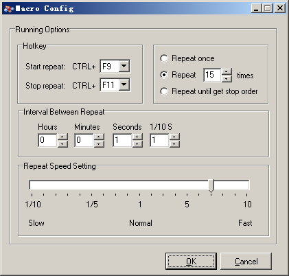 Mouse Macro Recorder, Mouse Recorder tool
